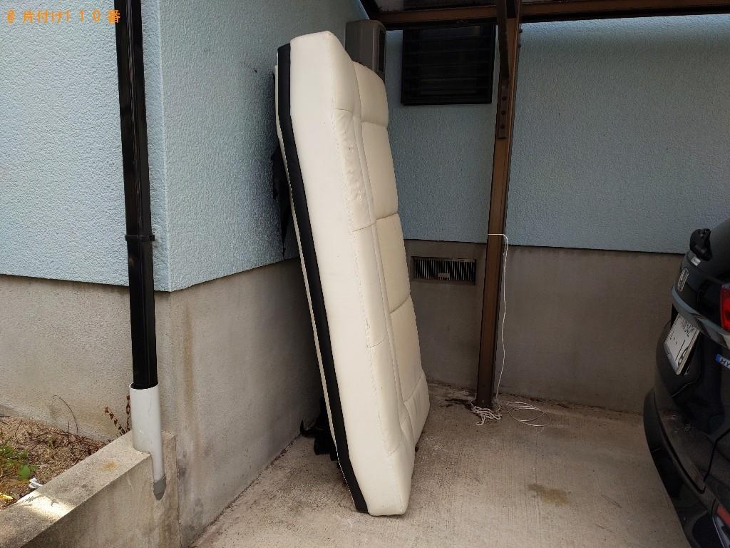 【八尾市末広町】ソファーベッドの出張不用品回収・処分ご依頼
