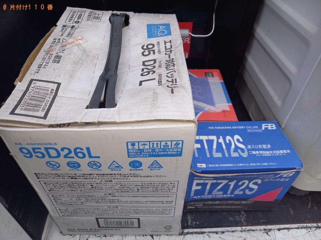 【さいたま市西区】軽トラック1杯以内の出張不用品回収・処分ご依頼
