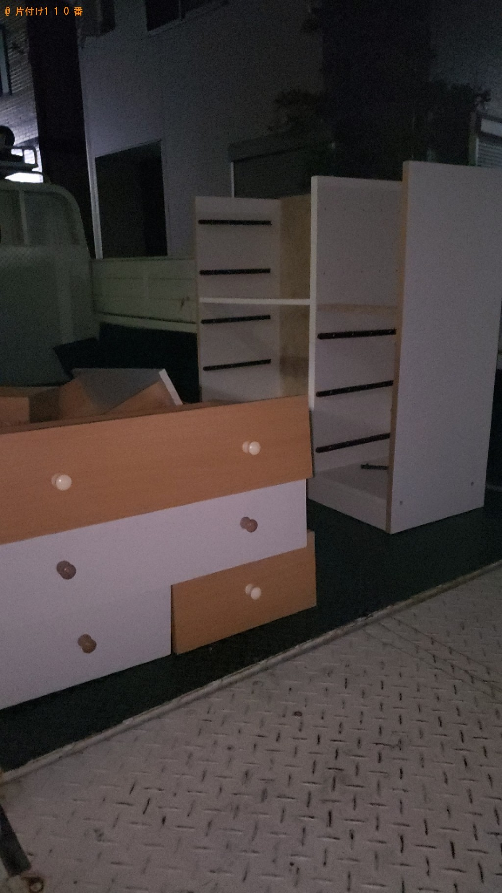 【松山市】ソファーの出張不用品回収・処分ご依頼 お客様の声