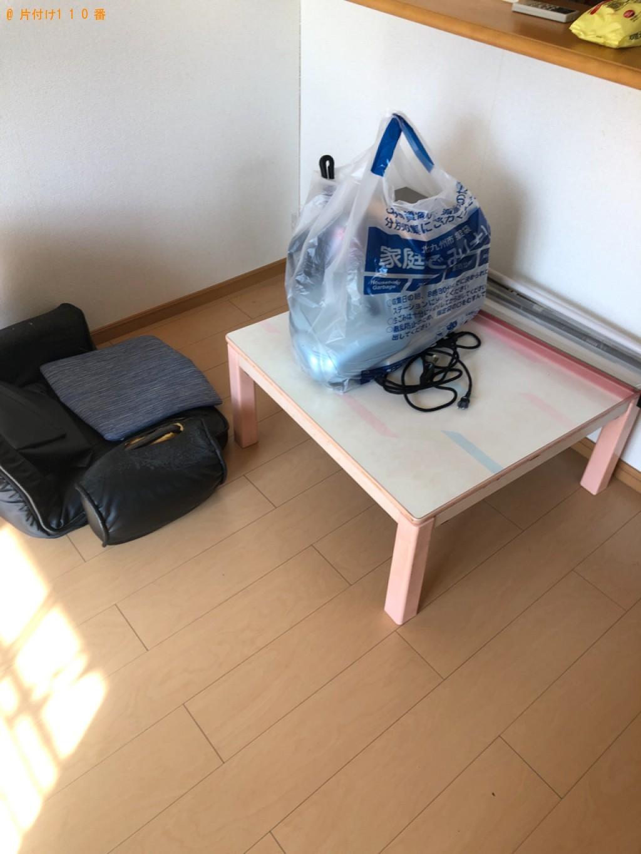 【北九州市小倉南区】軽トラパックでの出張不用品回収・処分ご依頼