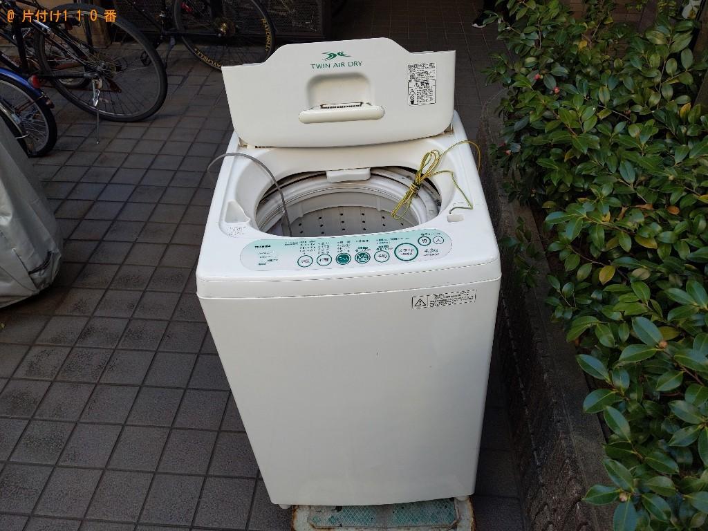 【大阪市中央区】洗濯機の出張不用品回収・処分ご依頼 お客様の声