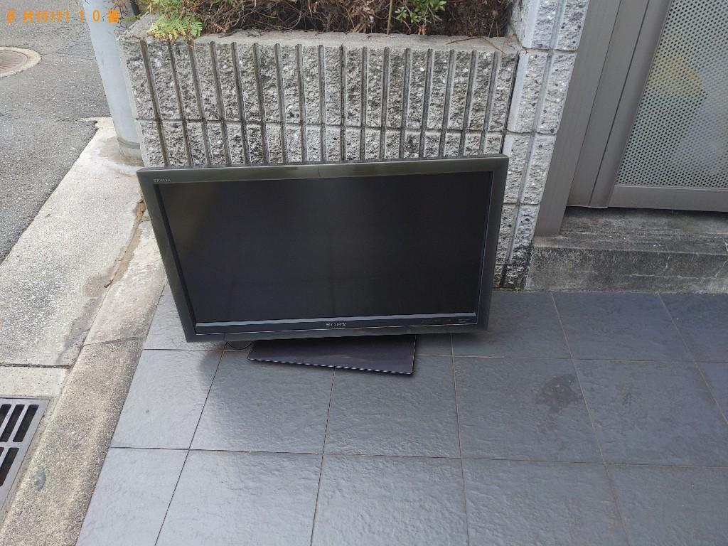【東大阪市】16型以上テレビの出張不用品回収・処分ご依頼