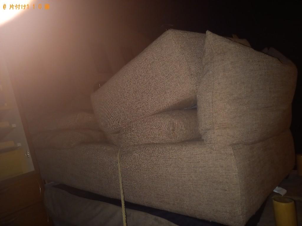 【越谷市】ソファーの出張不用品回収・処分ご依頼 お客様の声