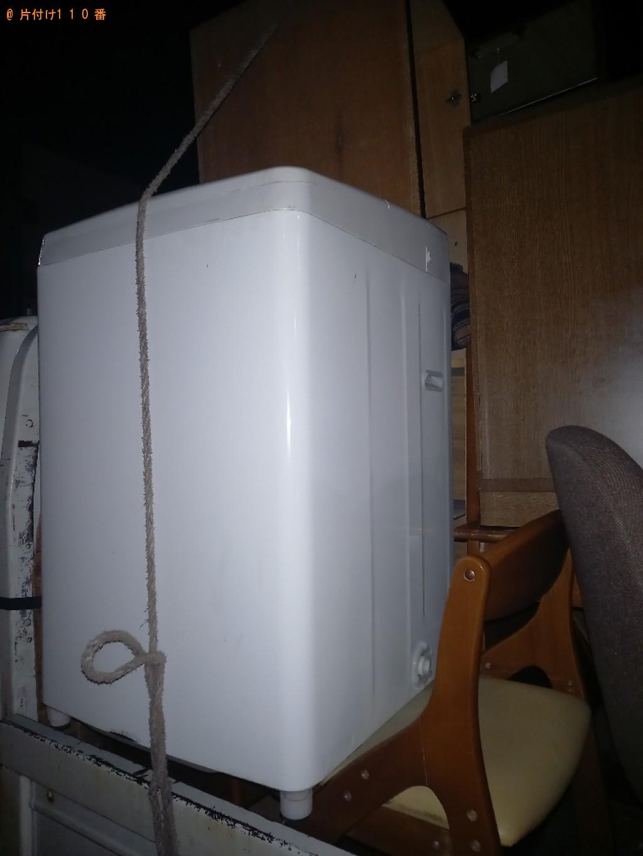 【印西市】洗濯機の出張不用品回収・処分ご依頼 お客様の声
