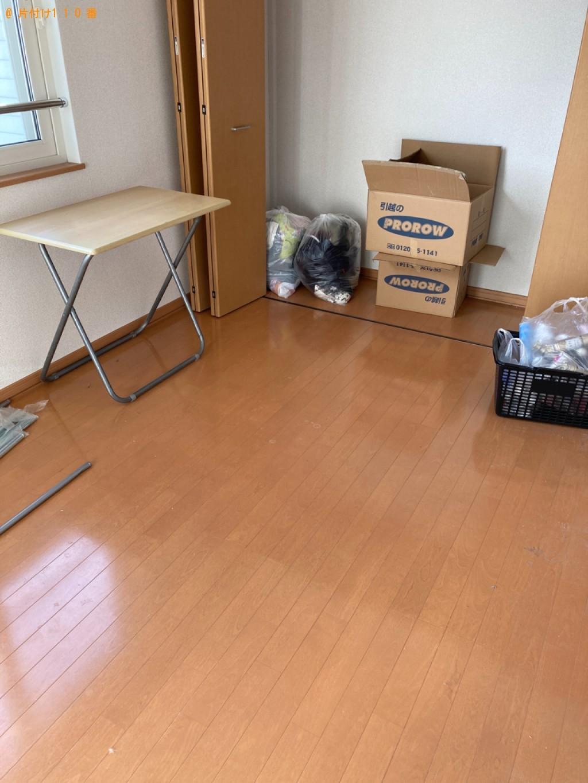 【札幌市清田区】2tトラック一杯以内の出張不用品回収・処分ご依頼