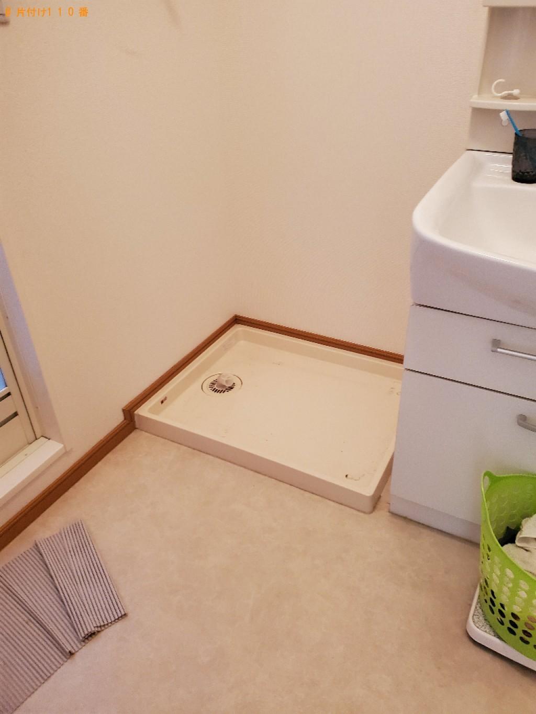 【岡山市中区】洗濯機の出張不用品回収・処分ご依頼 お客様の声