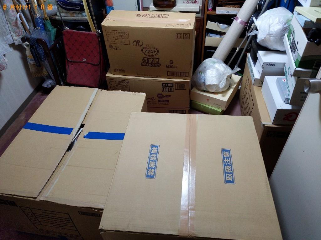 【奈良市富雄元町】軽トラパックでの出張不用品回収・処分ご依頼