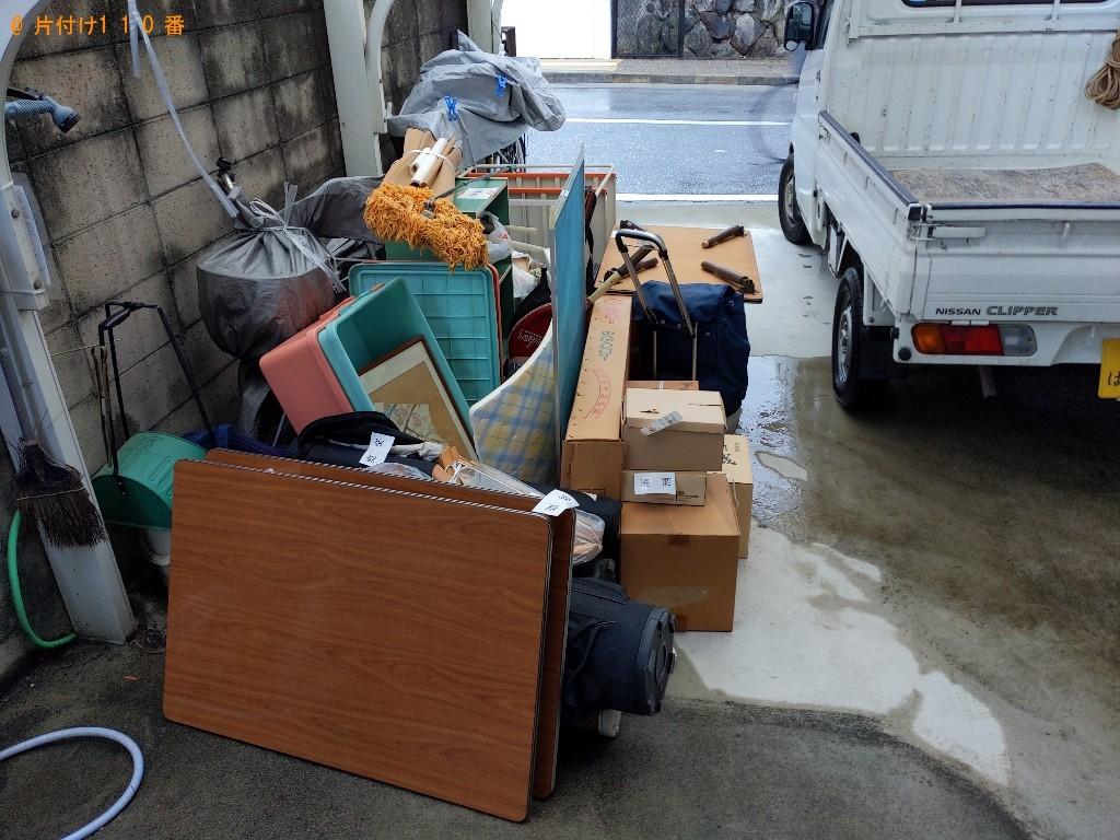 【枚方市】軽トラック1杯以内の出張不用品回収・処分ご依頼