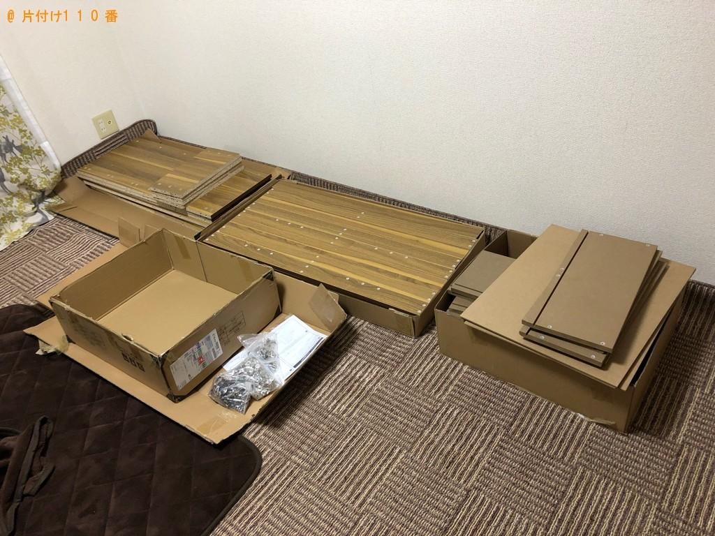 【沼津市原町】シングルベッド枠のみの出張不用品回収・処分ご依頼