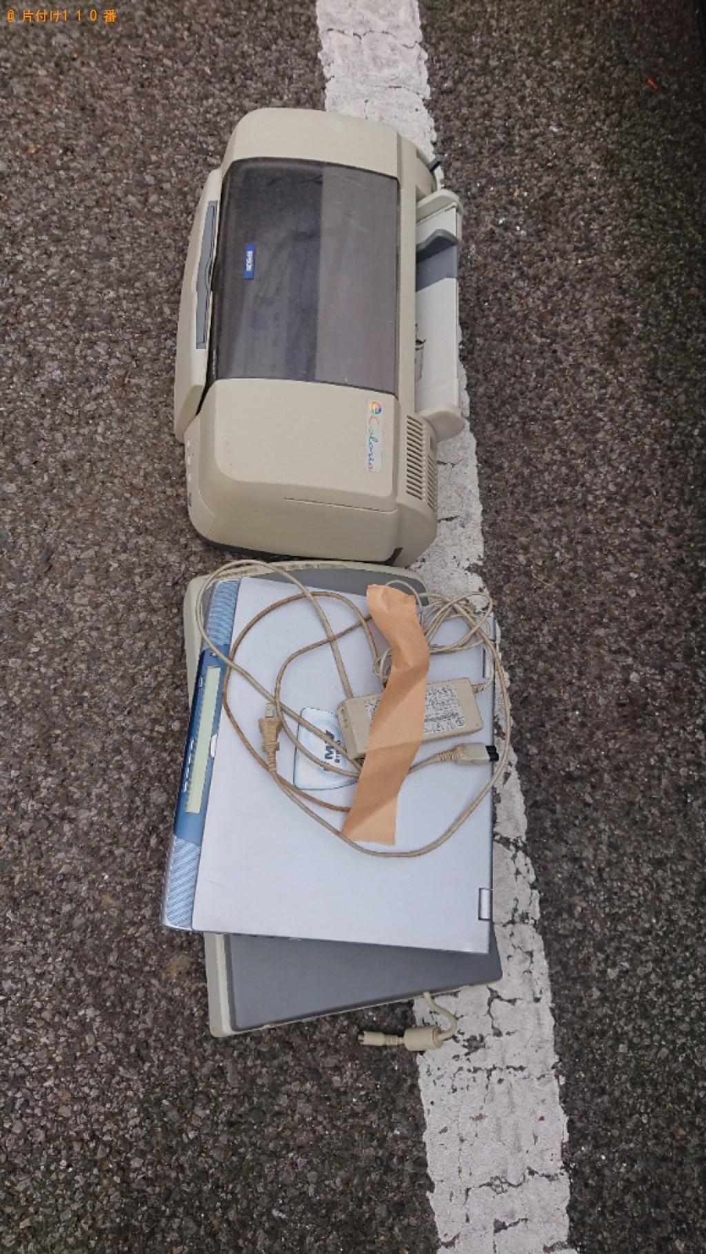 【船橋市】家電の出張不用品回収・処分ご依頼 お客様の声