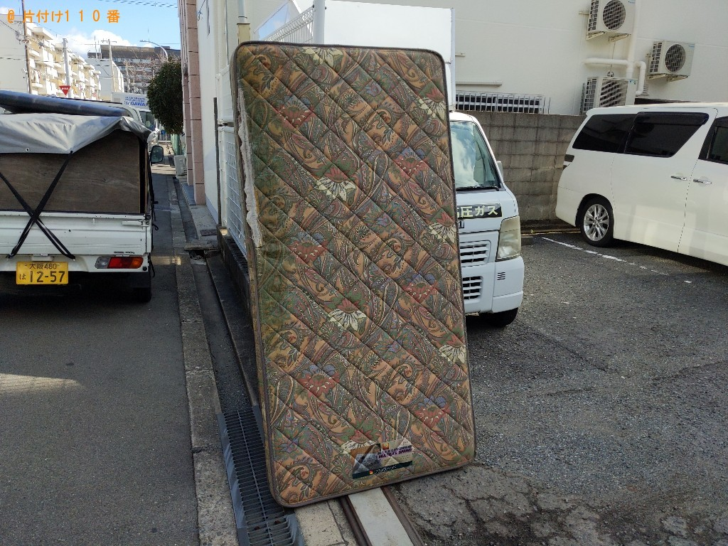 【大阪市西成区】ベッドマットレスの出張不用品回収・処分ご依頼
