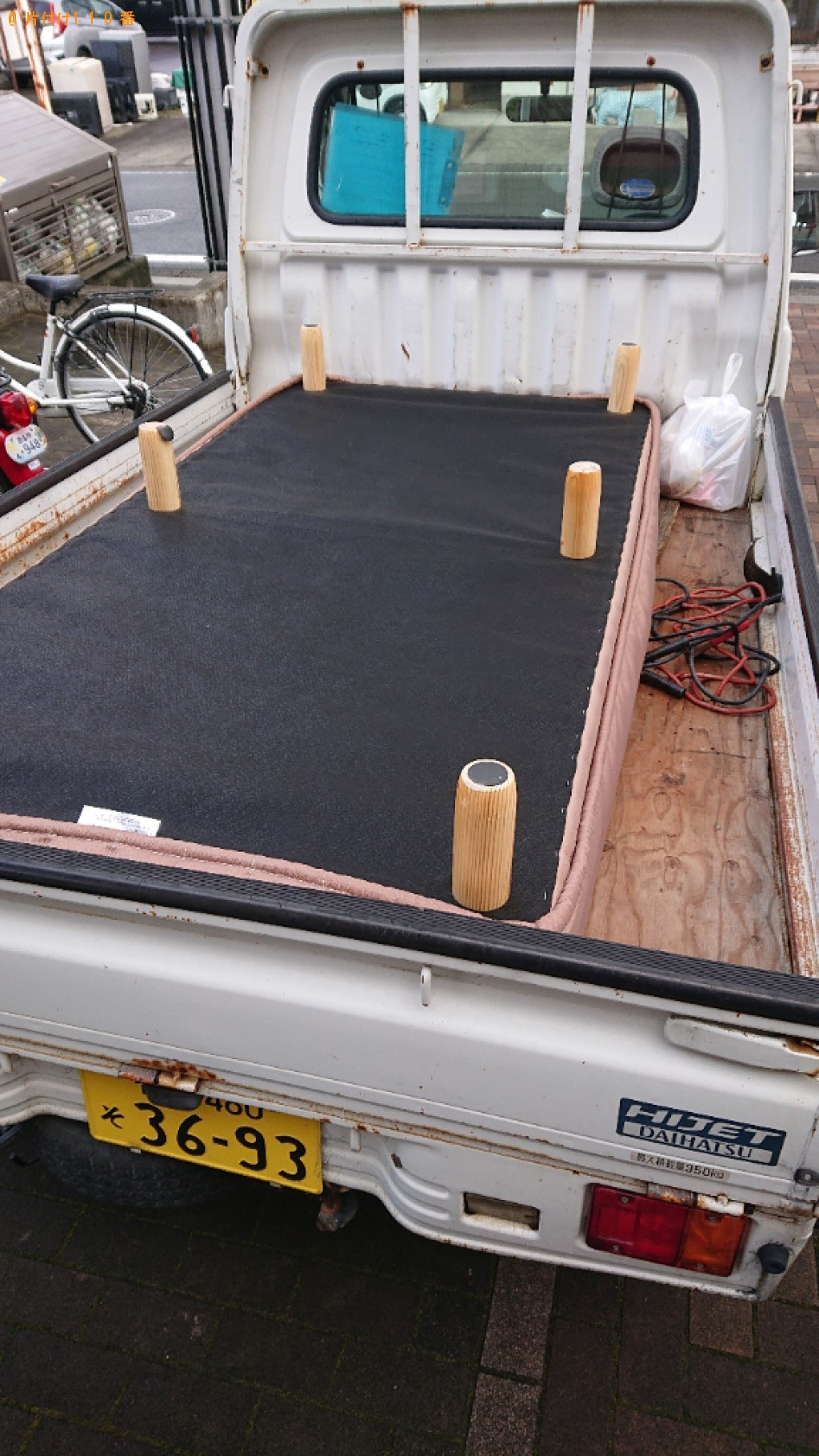 【東温市】シングルベッドの出張不用品回収・処分ご依頼 お客様の声