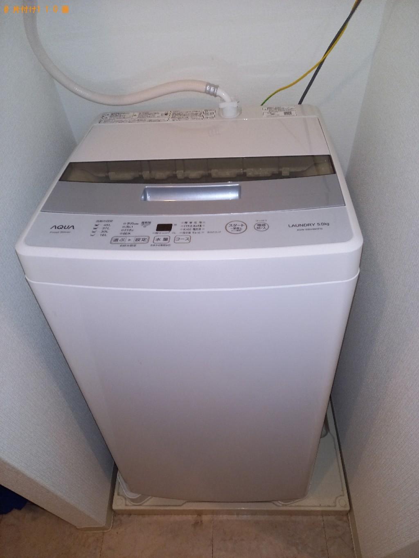 【江東区】洗濯機の持ち上げ作業お手伝いご依頼 お客様の声