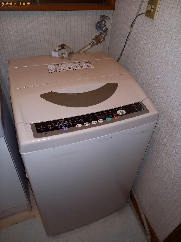 【横浜市港北区】洗濯機の出張不用品回収・処分ご依頼 お客様の声