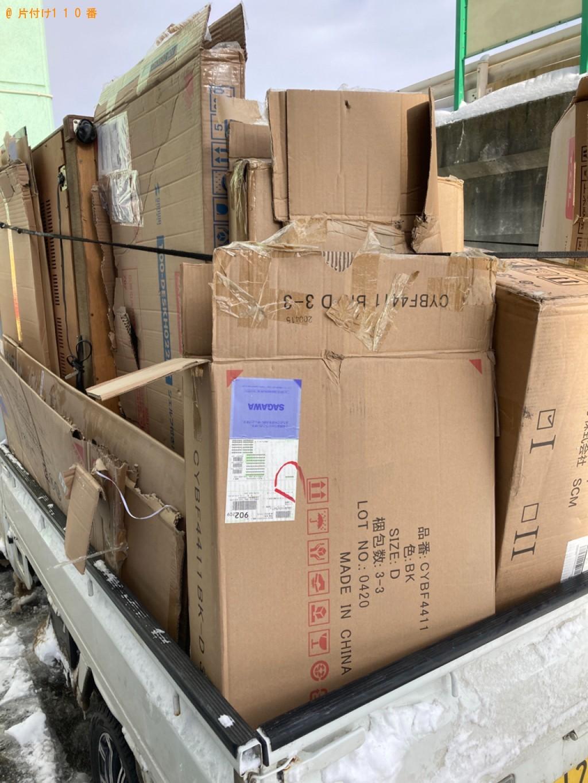 【札幌市中央区】軽トラック1杯以内の出張不用品回収・処分ご依頼