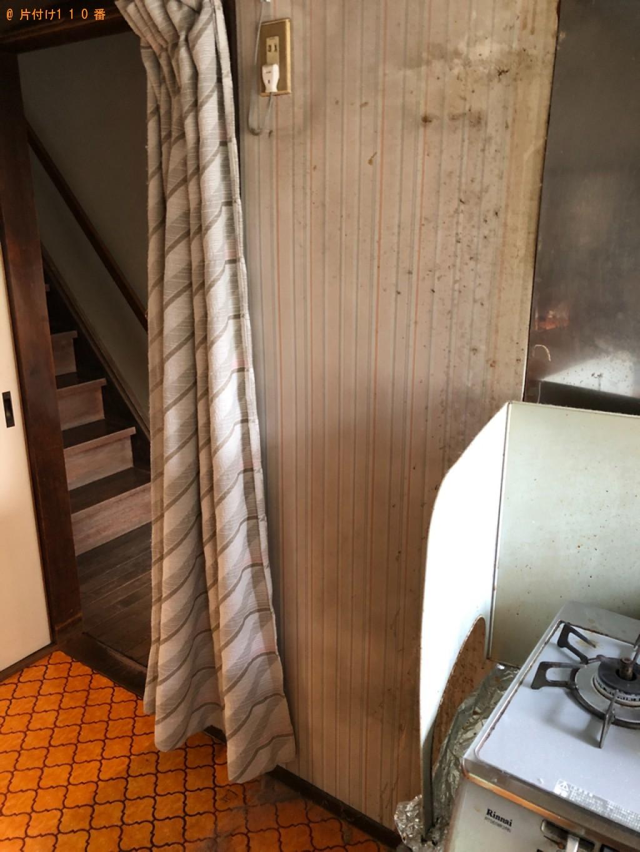 【下関市上田中町】冷蔵庫などの出張不用品回収・処分ご依頼