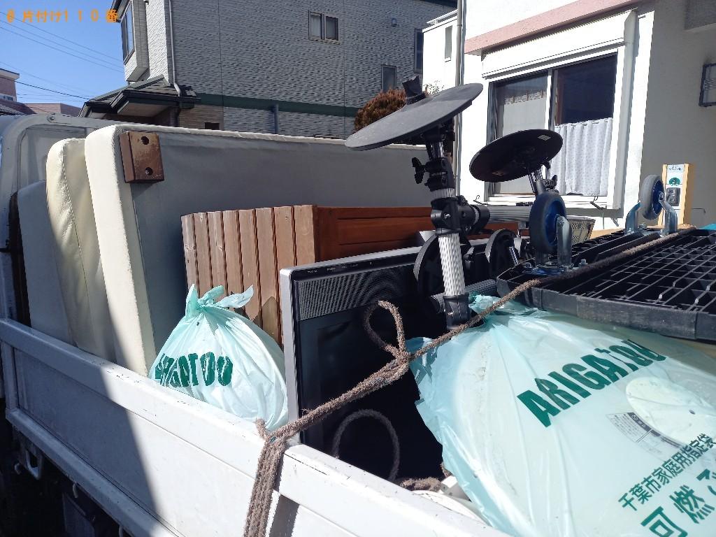 【千葉市若葉区】トラックパックでの出張不用品回収・処分ご依頼