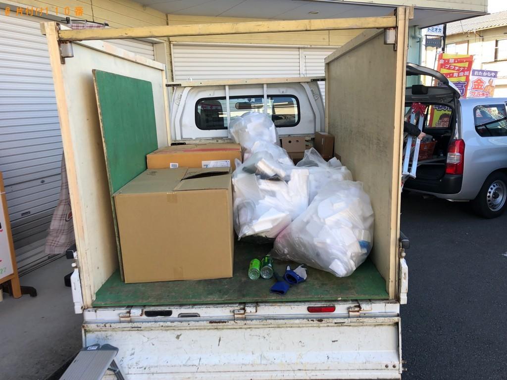 【田方郡函南町】軽トラック1杯以内の出張不用品回収・処分ご依頼