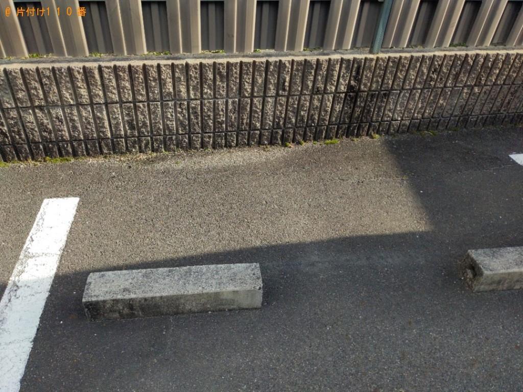 【奈良市疋田町】軽トラック1杯以内の出張不用品回収・処分ご依頼