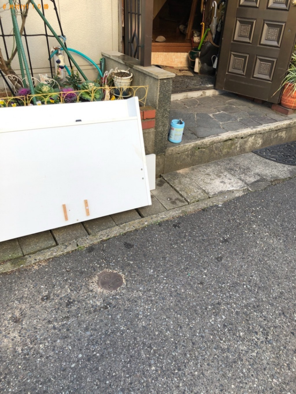 【下関市宮田町】マッサージチェアの出張不用品回収・処分ご依頼