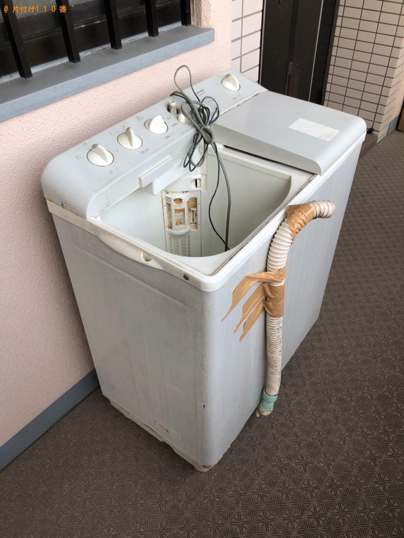 【北九州市八幡西区】洗濯機の出張不用品回収・処分ご依頼