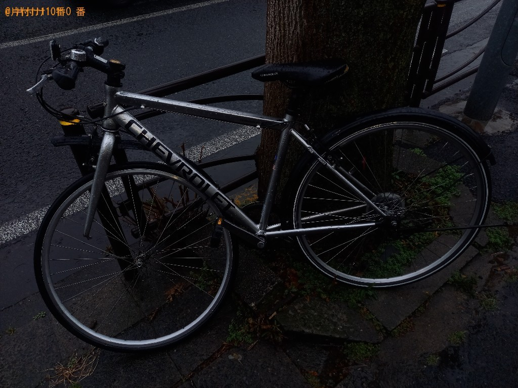 【川崎市中原区】自転車の出張不用品回収・処分ご依頼 お客様の声