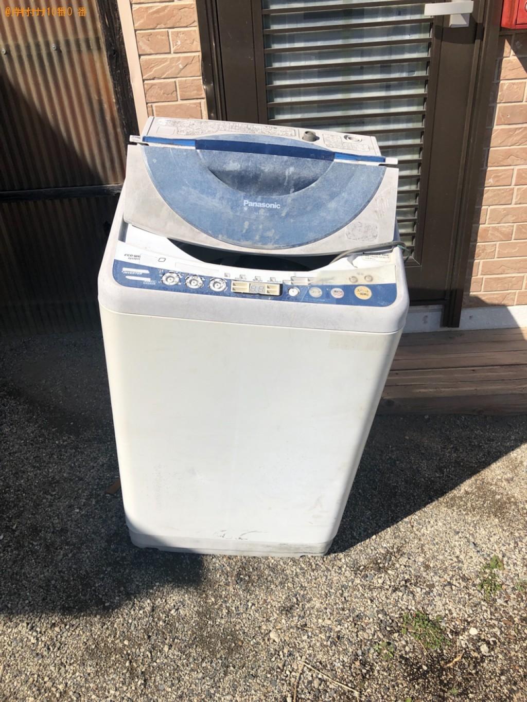 【つくば市】洗濯機の出張不用品回収・処分ご依頼 お客様の声