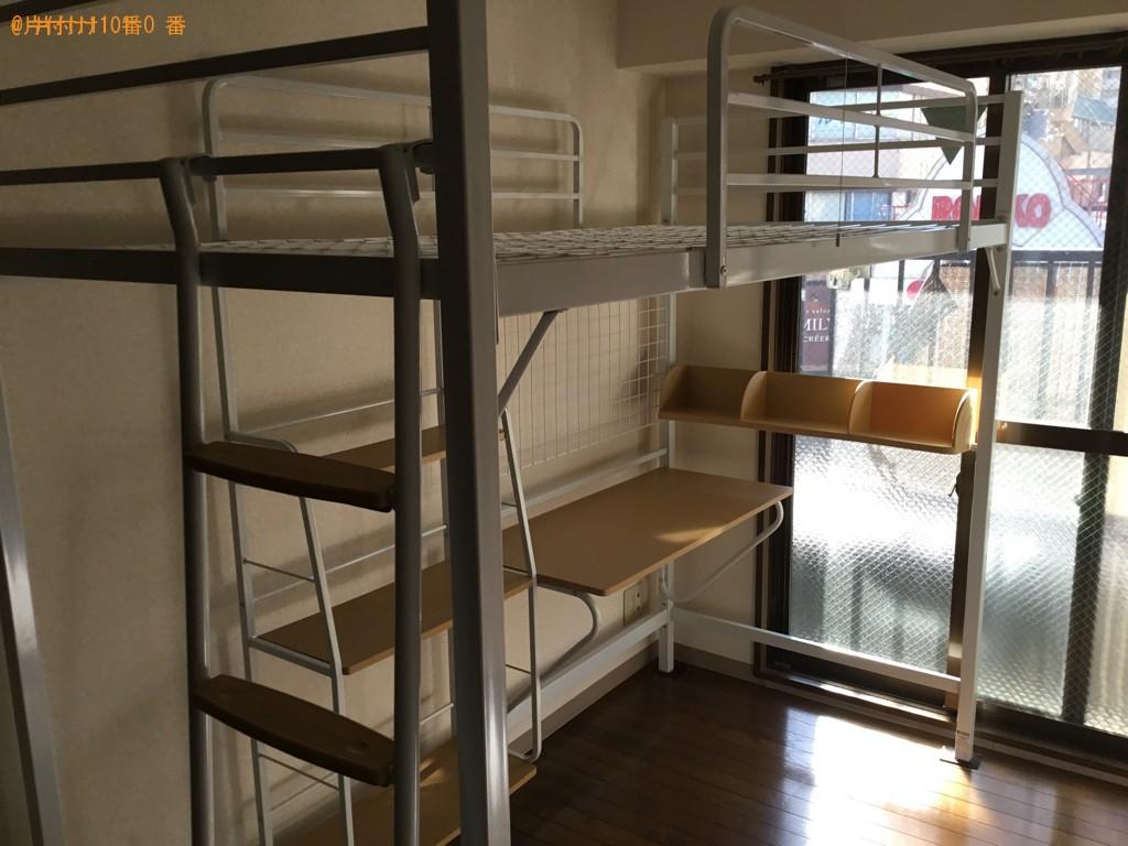 【神戸市灘区】家具などの出張不用品回収・処分ご依頼 お客様の声