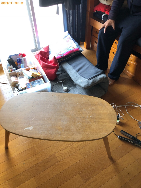 【三島市】家具などの出張不用品回収・処分ご依頼 お客様の声