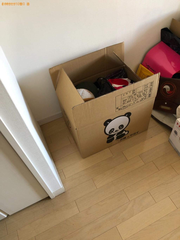 【京都市下京区】家具などの出張不用品回収・処分ご依頼 お客様の声
