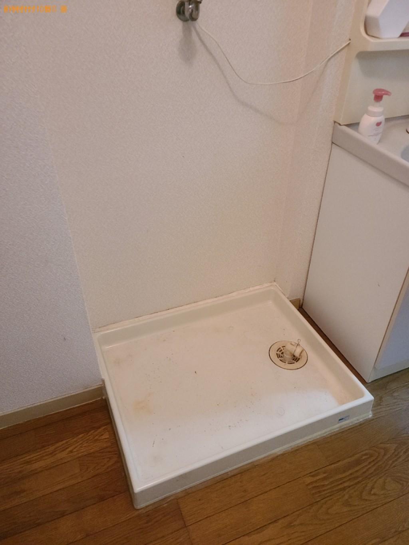 【下関市山の田本町】家具・家電などの出張不用品回収・処分ご依頼