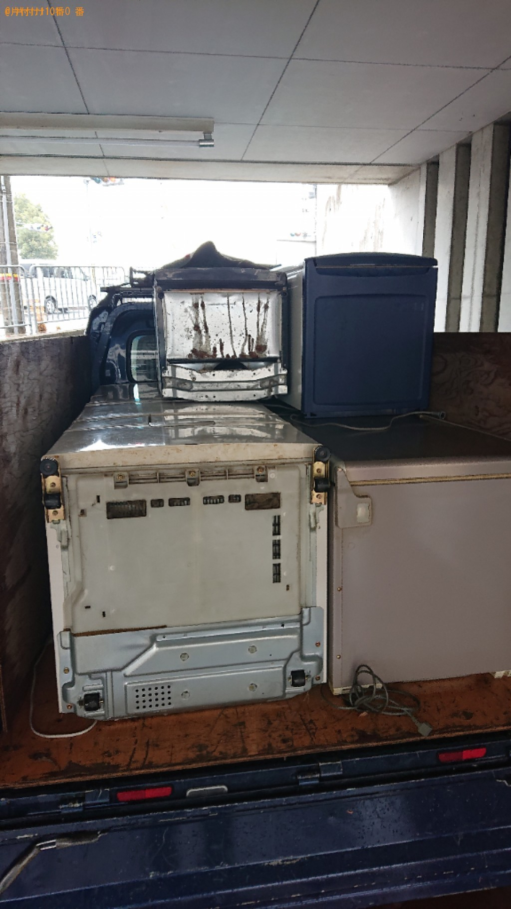 【亀岡市】トラックパックでの出張不用品回収・処分ご依頼