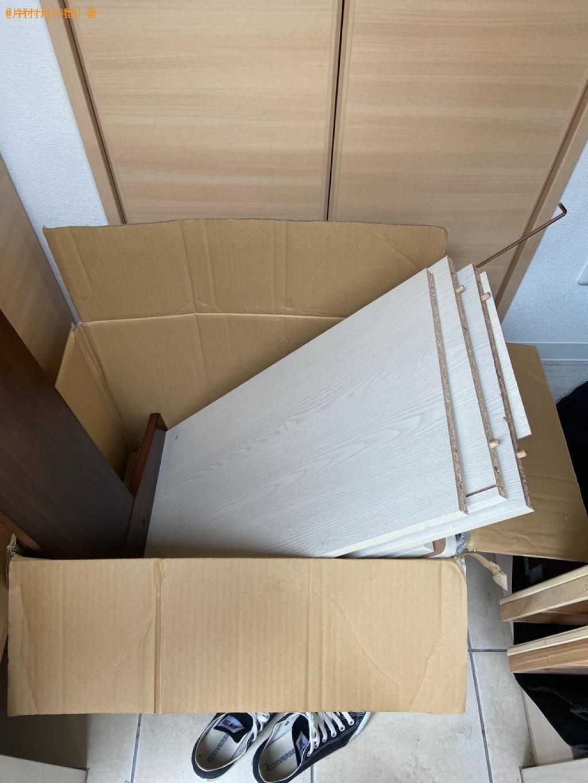 【下関市】家具などの出張不用品回収・処分ご依頼 お客様の声