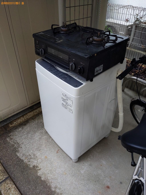 【堺市堺区】洗濯機とガスコンロの出張不用品回収・処分ご依頼