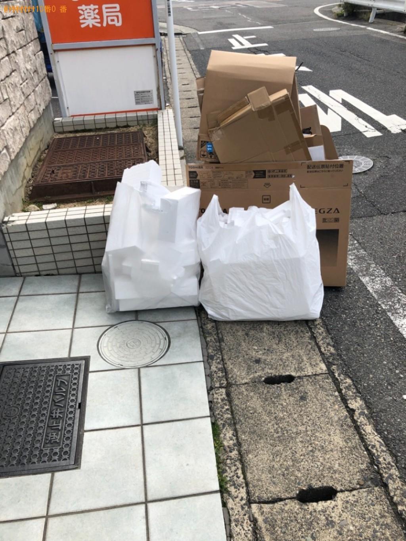 【大津市】袋に入ったものなどの出張不用品回収・処分ご依頼