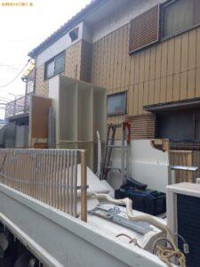 【川崎市幸区】家具・家電などの出張不用品回収・処分ご依頼