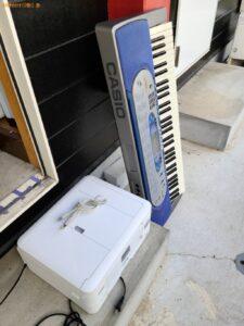 【山口市】電化製品などの出張不用品回収・処分ご依頼 お客様の声