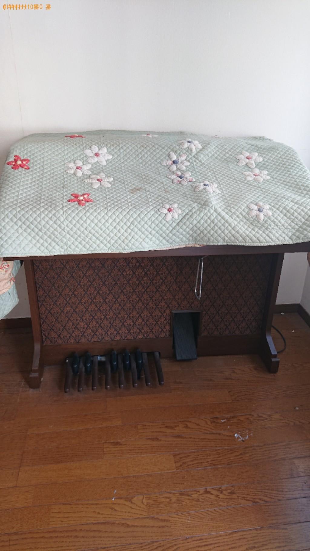 【神戸市長田区】エレクトーンの出張不用品回収・処分ご依頼