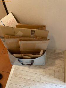 【京都市東山区】家具などの出張不用品回収・処分ご依頼 お客様の声