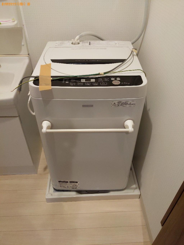 【四條畷市中野本町】洗濯機の出張不用品回収・処分ご依頼
