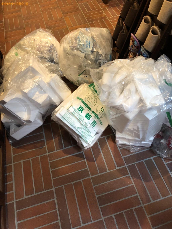 【京都市下京区】袋に入った物などの出張不用品回収・処分ご依頼