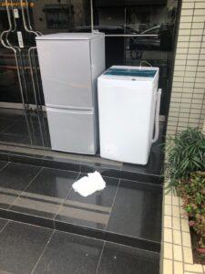 【台東区】家電の出張不用品回収・処分ご依頼 お客様の声