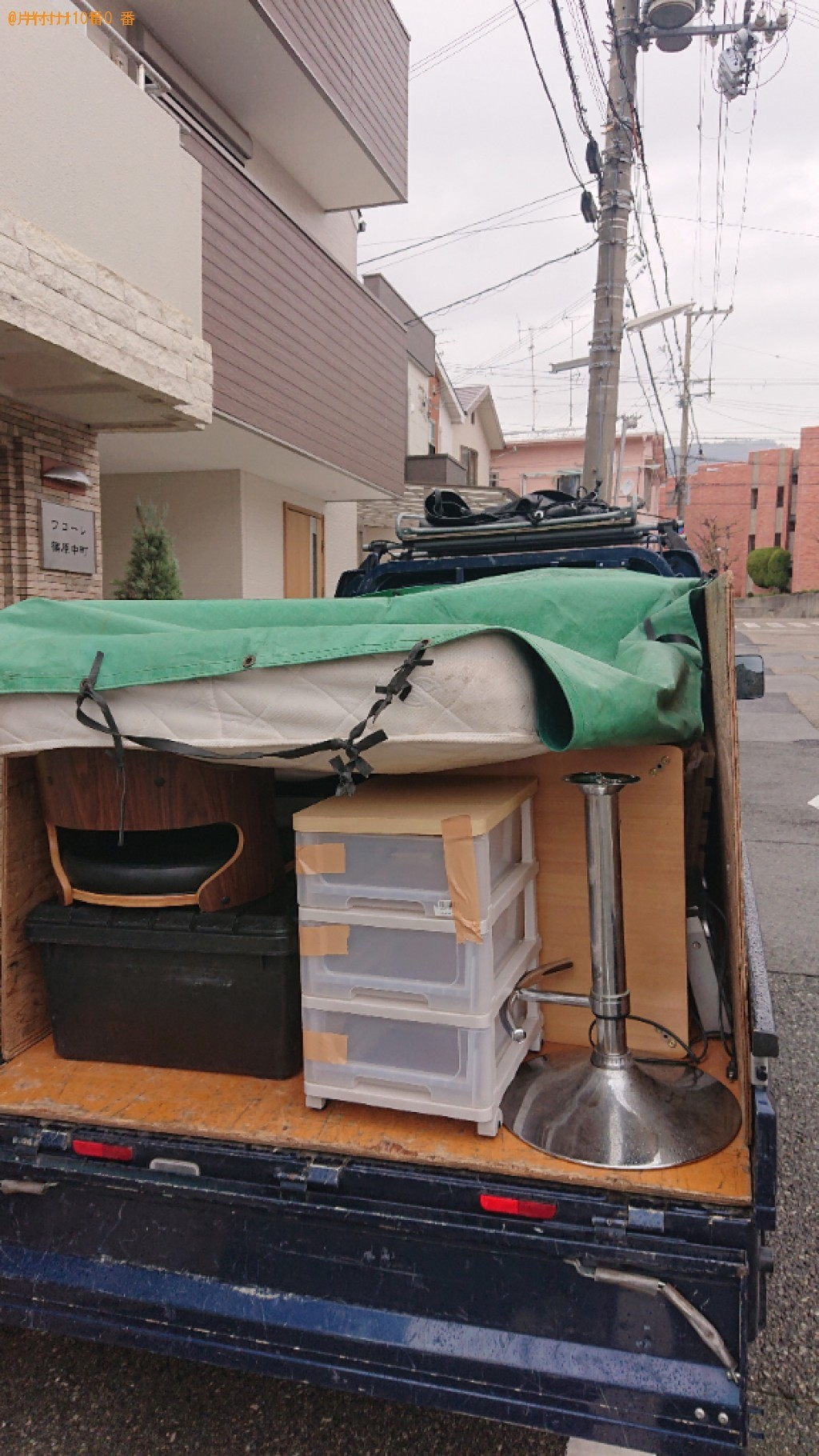 【神戸市灘区】家具・家電などの出張不用品回収・処分ご依頼