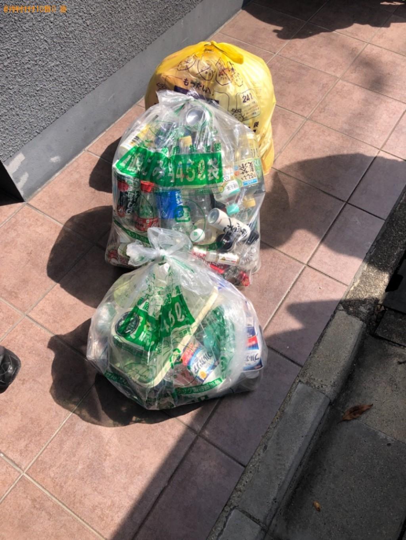 【京都市北区】袋に入った物の出張不用品回収・処分ご依頼