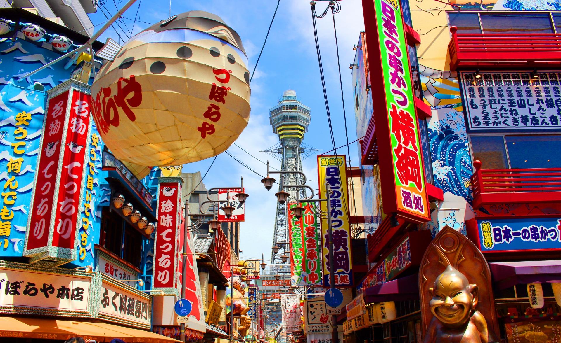 大阪市のゴミ収集|収集日時・集積所~民間業者の相場料金を完全解説