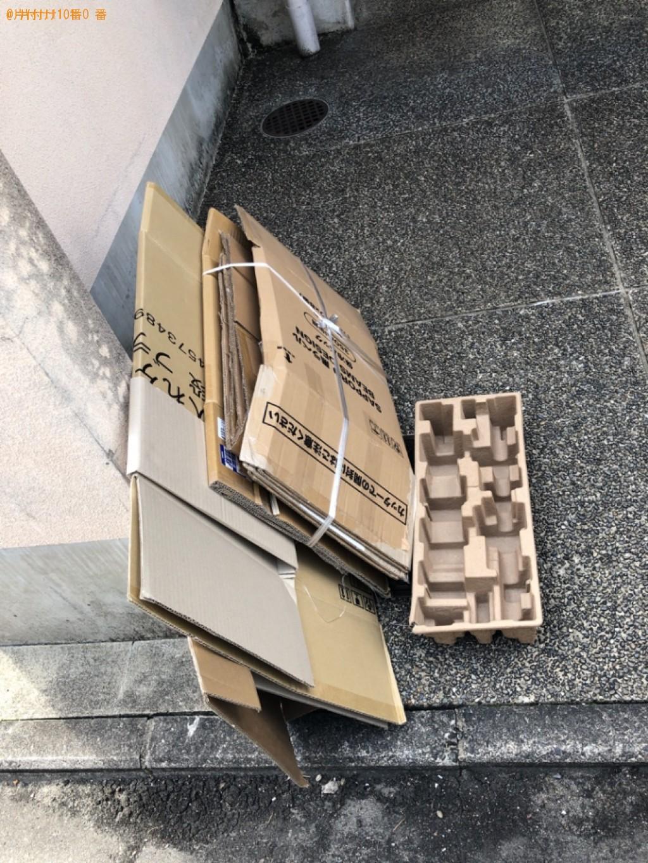 【京都市】段ボールなどの出張不用品回収・処分ご依頼 お客様の声