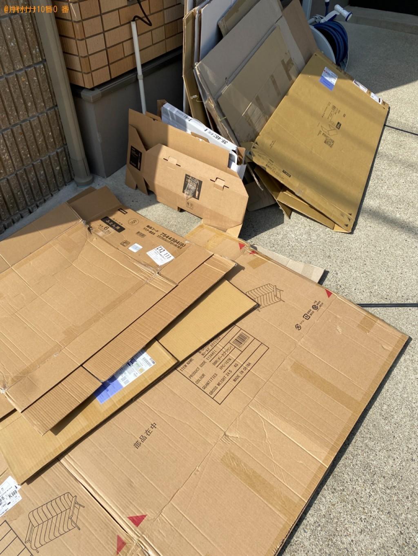 【京都市右京区】段ボールの出張不用品回収・処分ご依頼 お客様の声