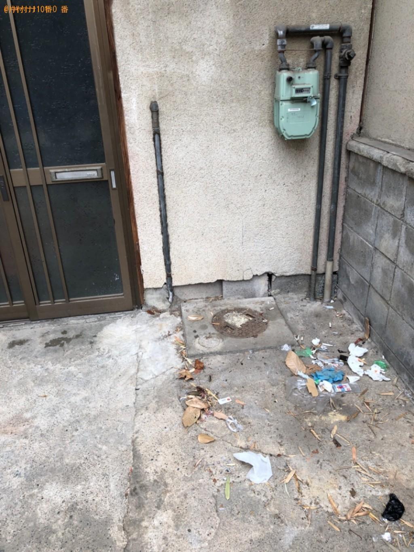 【京都市右京区】家電などの出張不用品回収・処分ご依頼 お客様の声