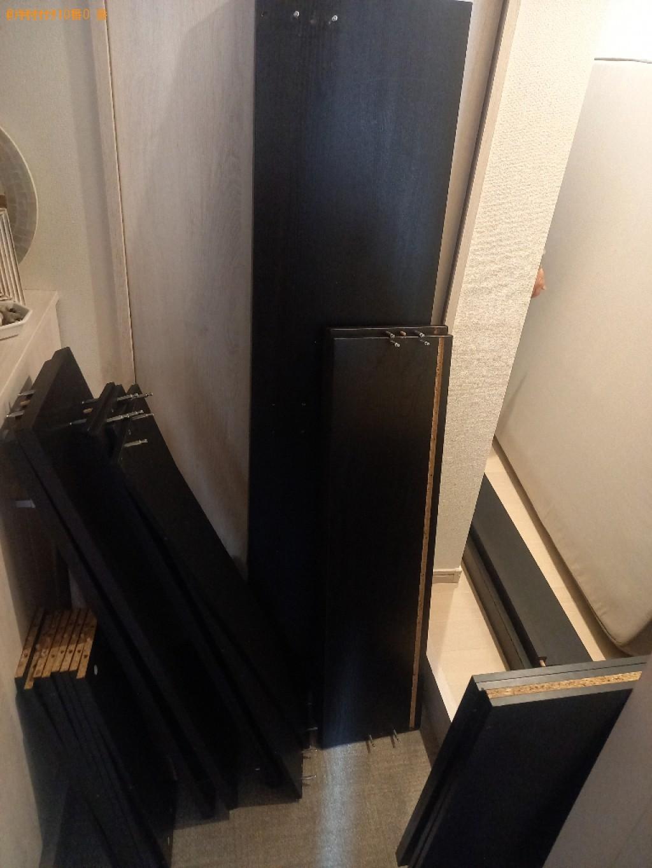 【川崎市】ダブルベッドの出張不用品回収・処分ご依頼 お客様の声