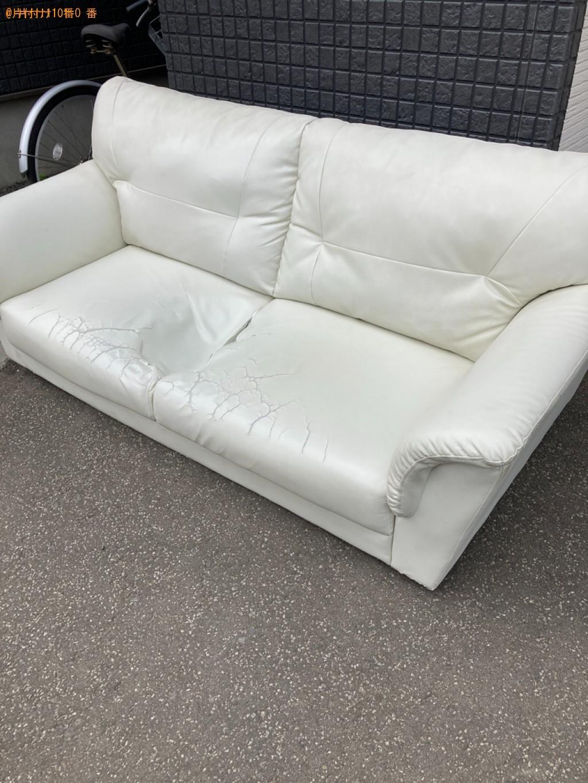 【札幌市西区】ソファーの出張不用品回収・処分ご依頼 お客様の声